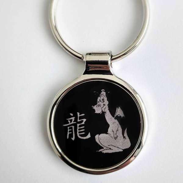 Chinesisches Sternzeichen Drache Schlüsselanhänger personalisiert mit gratis Text