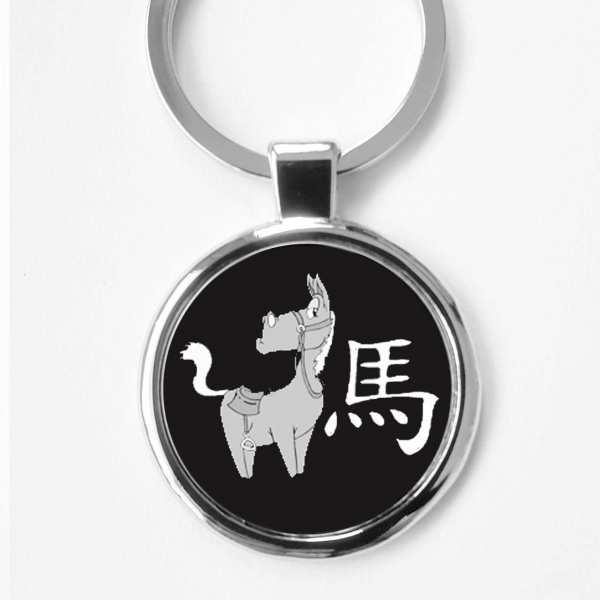 Chinesisches Tierkreiszeichen Pferd Gravur Schlüsselanhänger