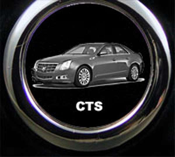 Cadillac CTS Schlüsselanhänger