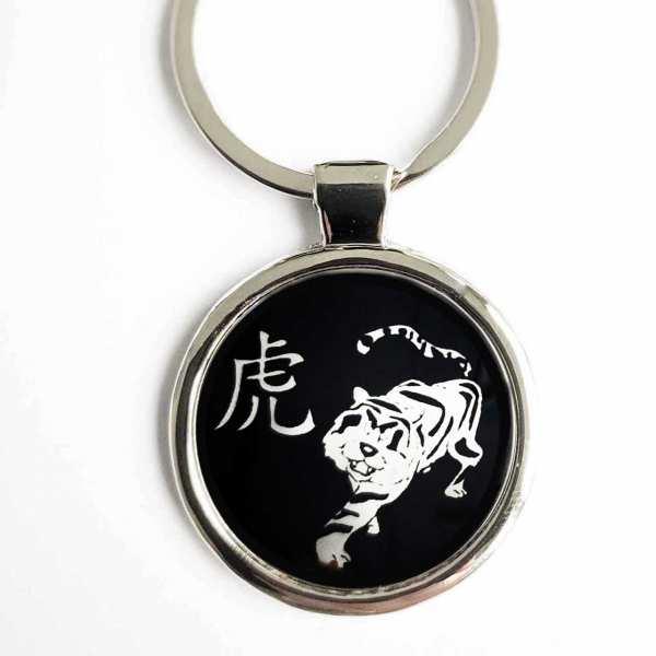 Chinesisches Sternzeichen Tiger Gravur Schlüsselanhänger - original Fotogravur