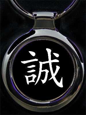 Chinesisch: Ehrlichkeit