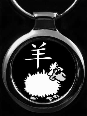 Schaf chinesisches Sternzeichen