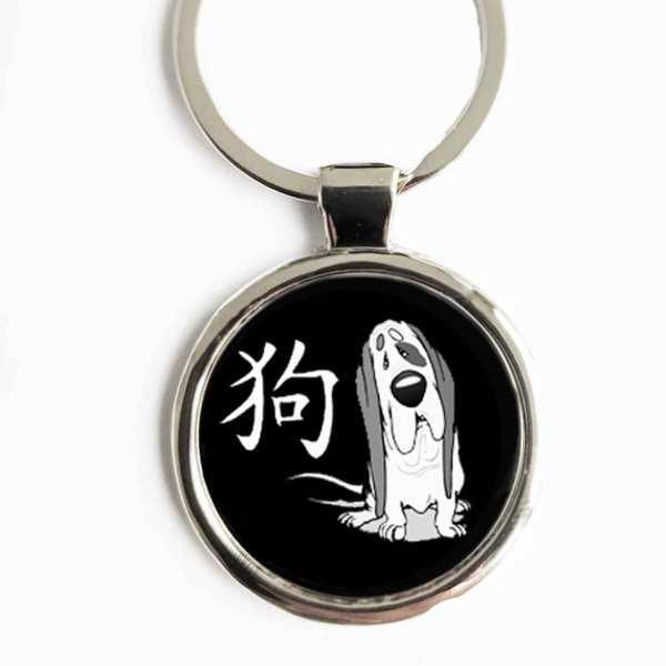 Chinesisches Tierkreiszeichen Hund Schlüsselanhänger personalisiert